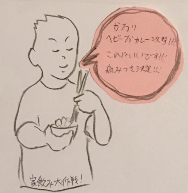 f:id:ienomin:20190203123505j:plain