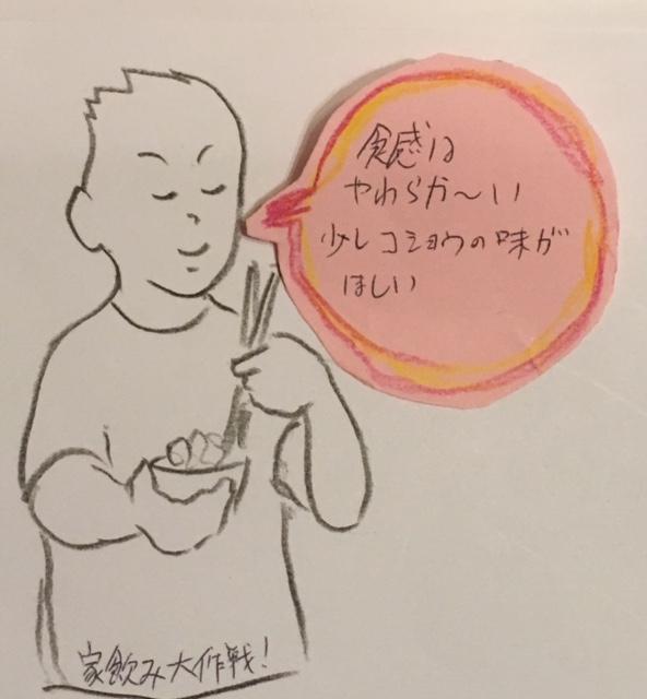 f:id:ienomin:20190205202712j:plain