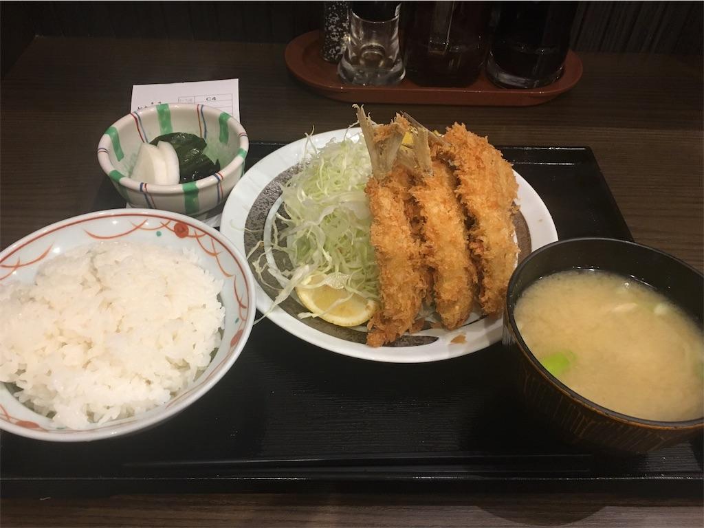 f:id:ienomiotoko:20170821223407j:plain