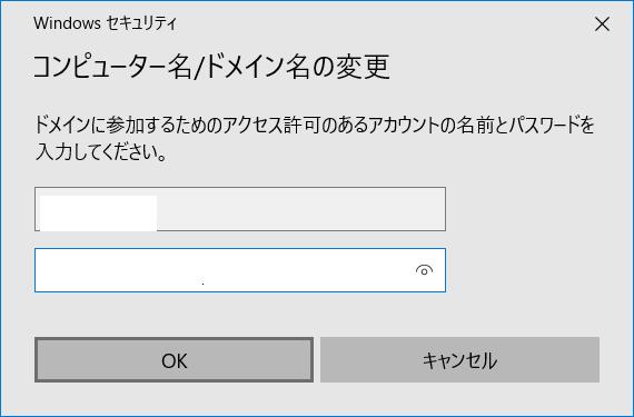 f:id:iestudy:20190525001702p:plain
