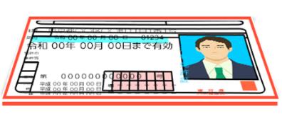 f:id:iestudy:20201002214135p:plain