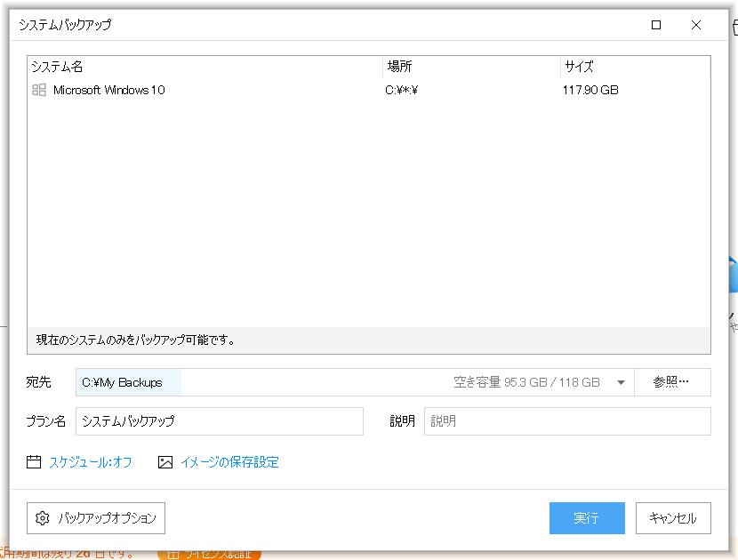 f:id:iestudy:20210726220413p:plain