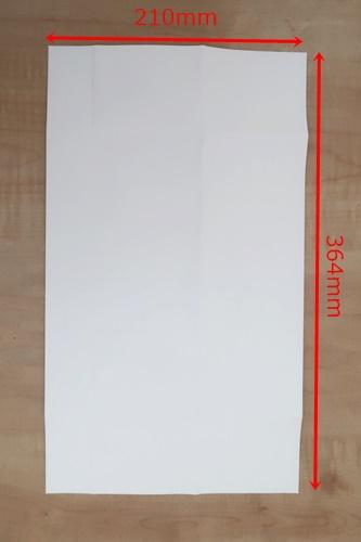 f:id:ietatemama:20210121160026j:plain