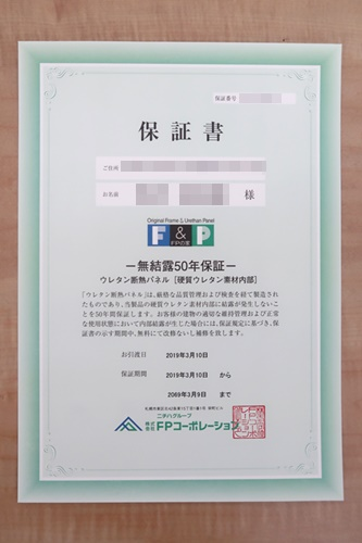 f:id:ietatemama:20210201131009j:plain