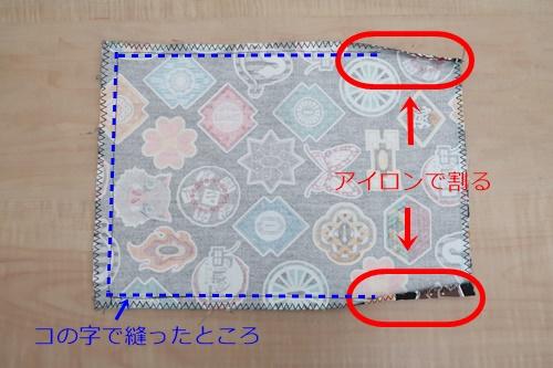 f:id:ietatemama:20210220121335j:plain