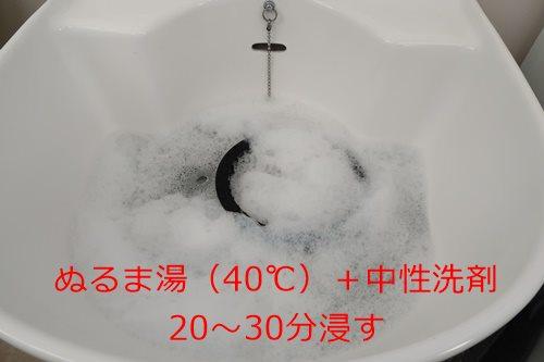 f:id:ietatemama:20210622121615j:plain