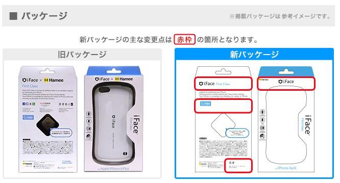f:id:iface-seiki:20170223012902j:plain