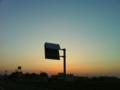 [青空]20100817-01