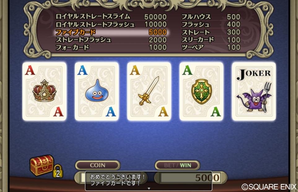 f:id:ifuko:20160922124705j:plain