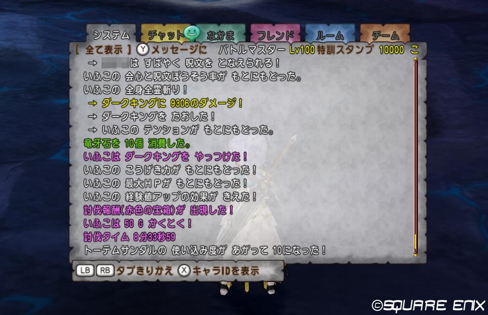 f:id:ifuko:20180125011301j:plain