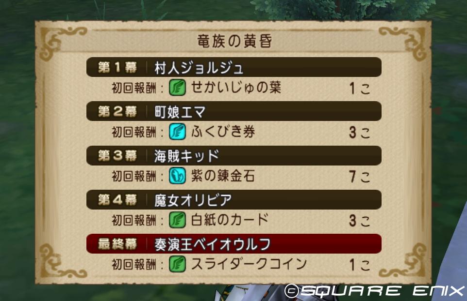 f:id:ifuko:20190517042108j:plain