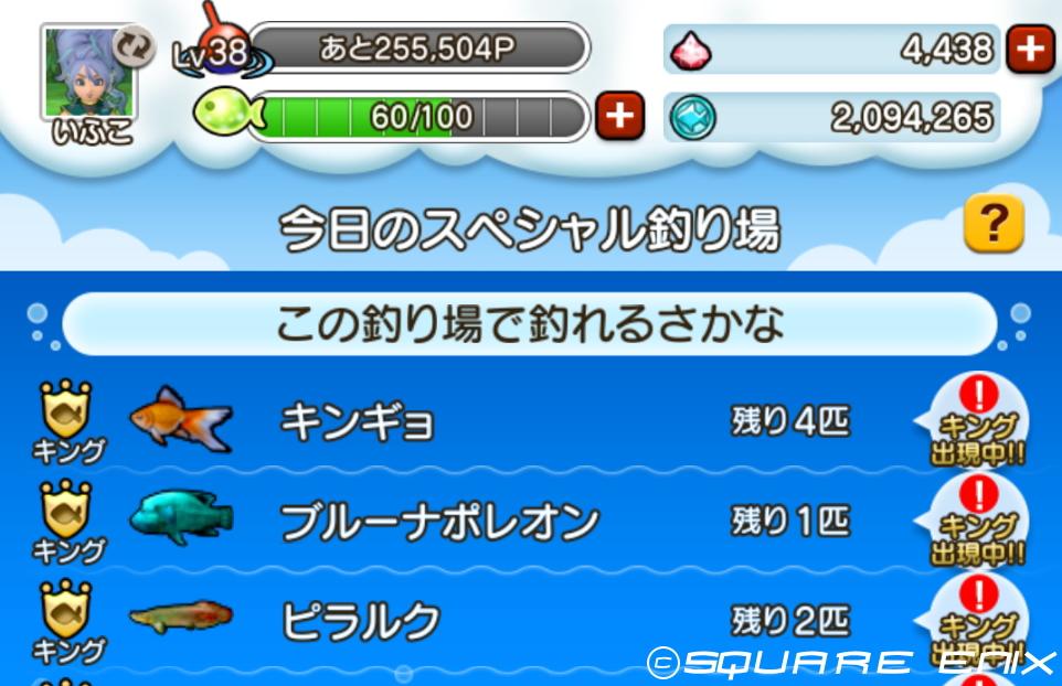 f:id:ifuko:20190820000608j:plain