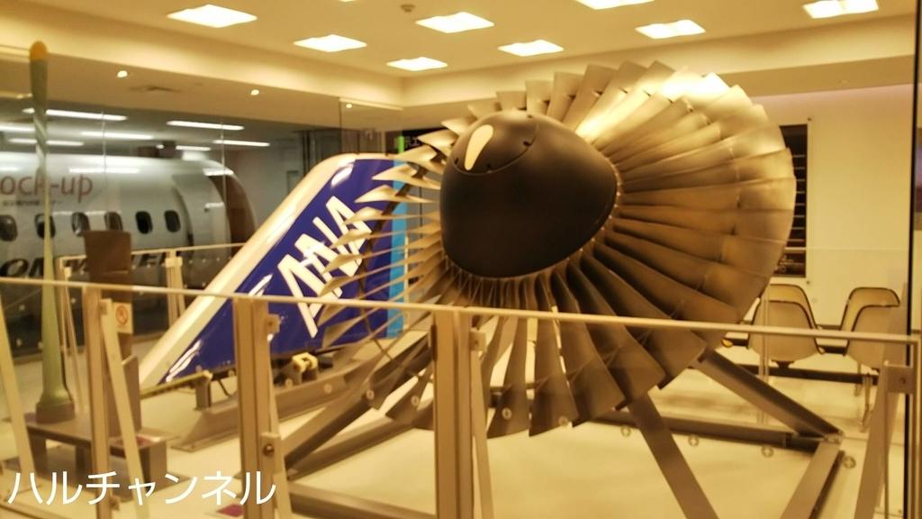 飛行機の翼とエンジンプロペラ