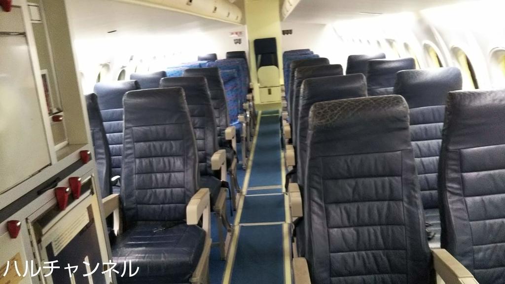 飛行機機内の体験コーナー