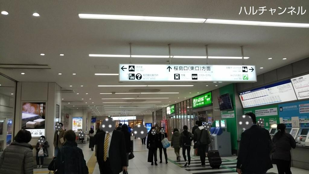 鹿児島中央駅の改札を出て右へ