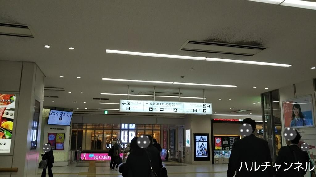 鹿児島中央駅の改札を出て右に進むとエスカレーターが見える