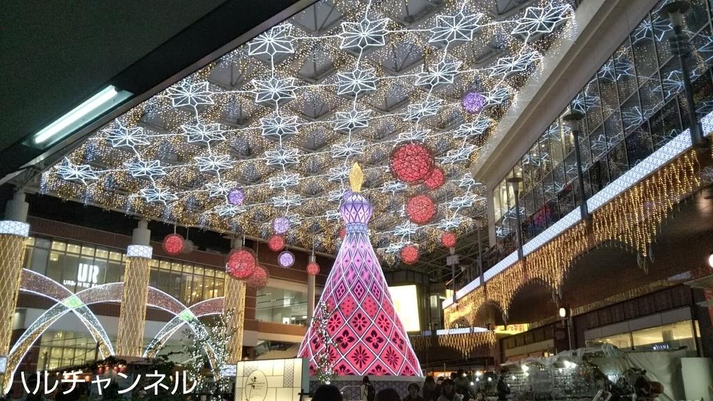 鹿児島中央駅前『2018年クリスマスイルミネーション』