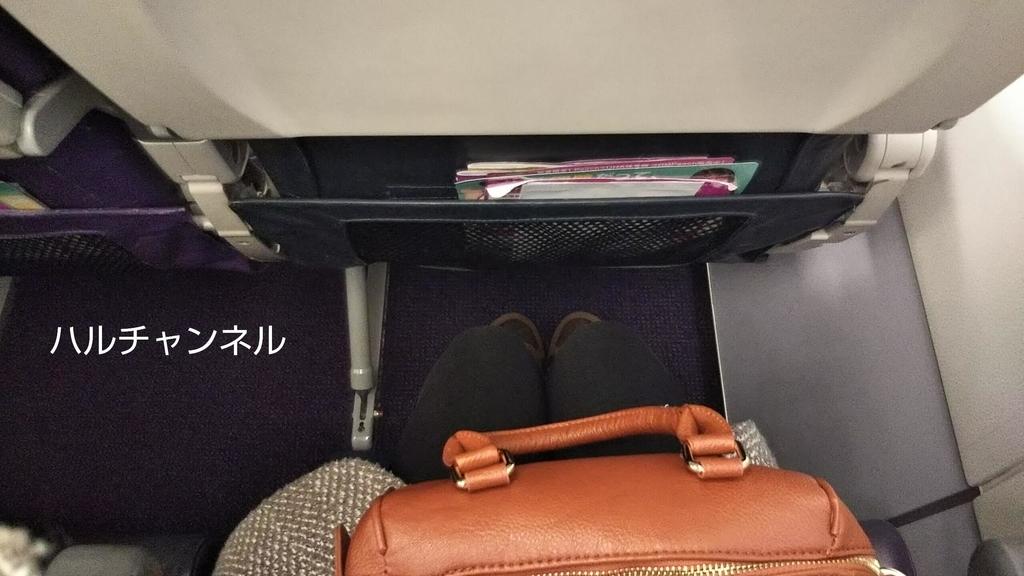 Peachは座席の間が凄く狭い