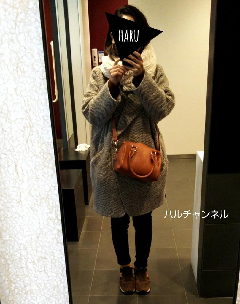 鹿児島日帰り旅行12月中旬の服装