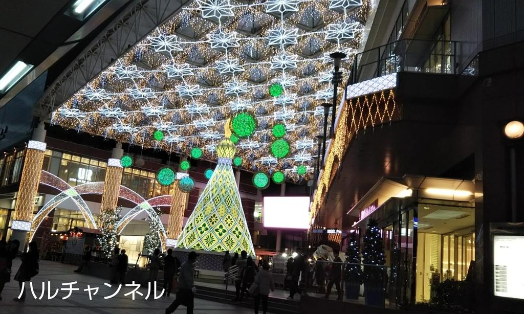 鹿児島中央駅前『クリスマスツリーイルミネーション』