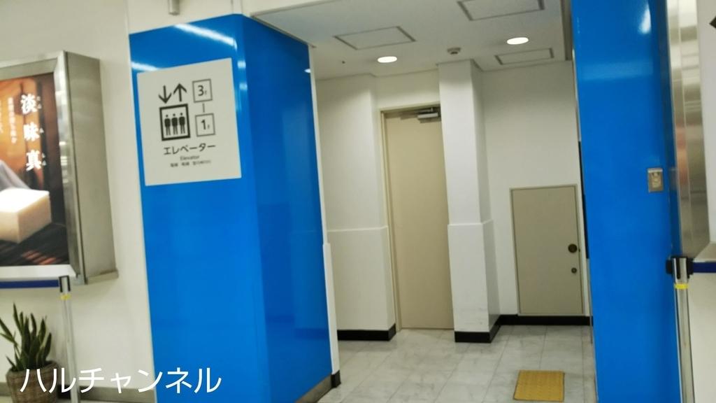 鹿児島空港の中央部分にはエレベーターもあります