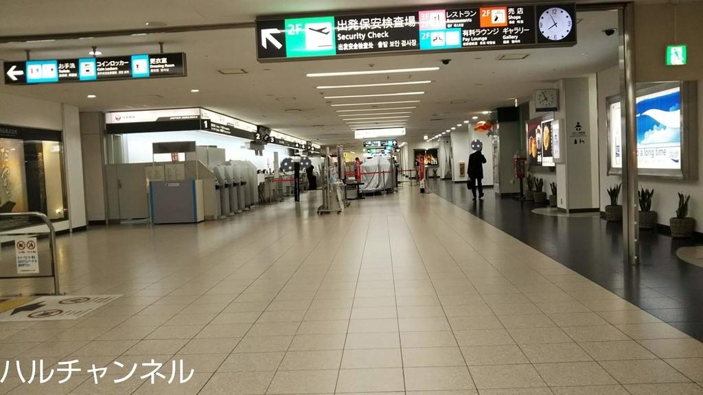 鹿児島空港1階奥にはクロネコヤマトさんも入っておりました