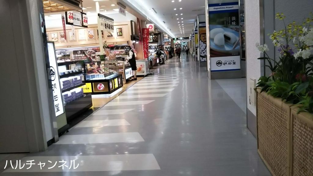 鹿児島空港2階のお土産屋さん