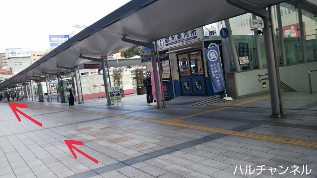 鹿児島中央駅『東口』エスカレーターを下って左方向へ