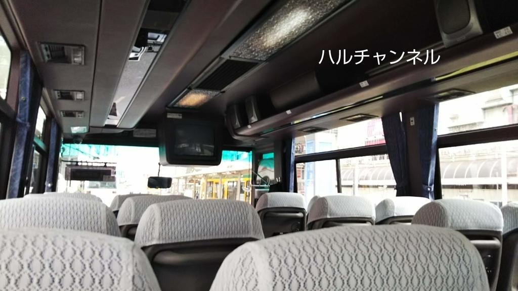 閑散期のバス車内