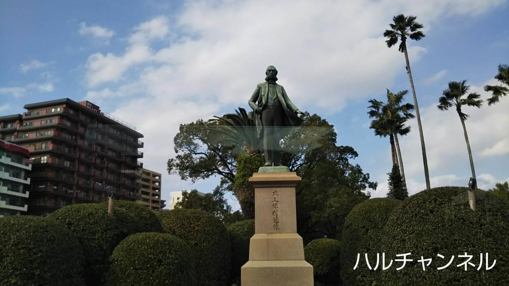 鹿児島の大久保利通の銅像