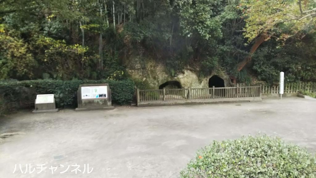 西郷隆盛が最後の5日間過ごしたと言われる西郷洞窟