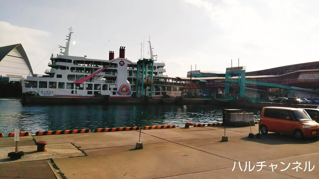 桜島へ行く為のフェリーへ乗船