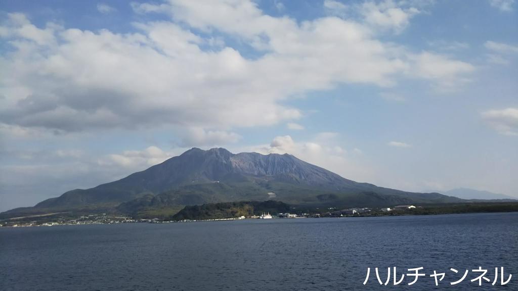 桜島フェリーから見た『桜島』