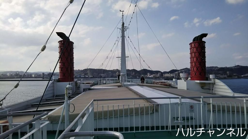 桜島フェリーの展望デッキ
