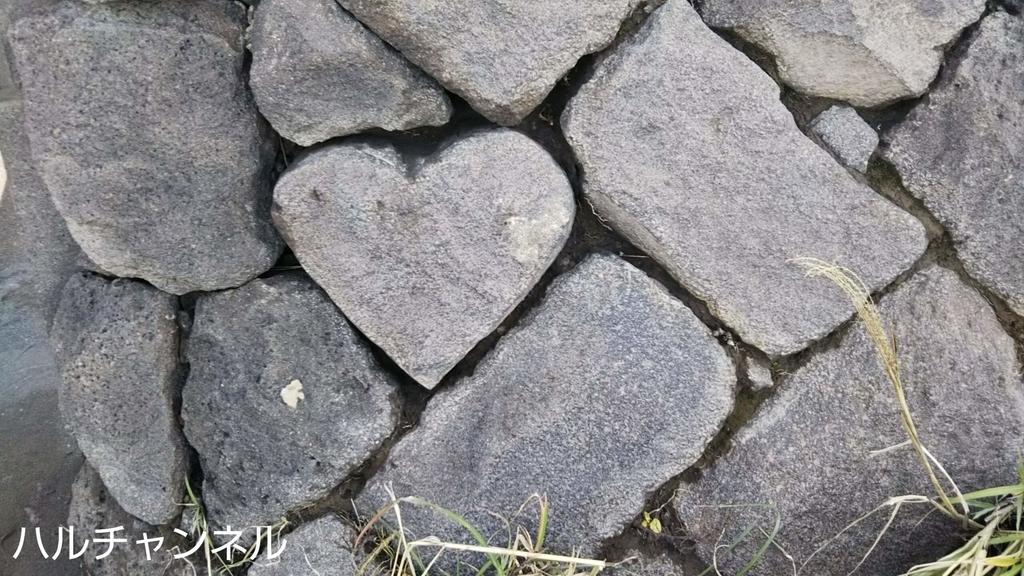 桜島の展望台にあるSNSで有名なハートの石