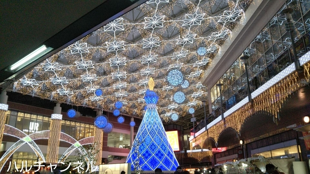 鹿児島中央駅前のクリスマスツリーモニュメント2018