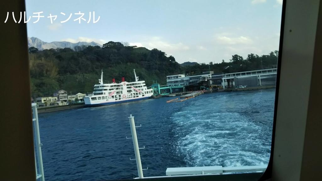 桜島から鹿児島へのフェリーの中からの景色