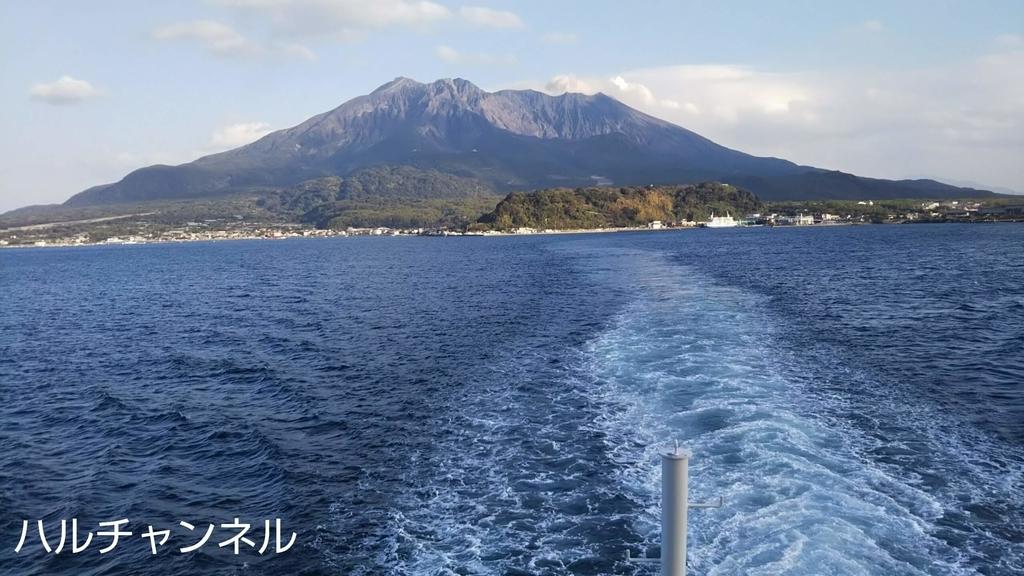 桜島フェリーの展望デッキからの景色