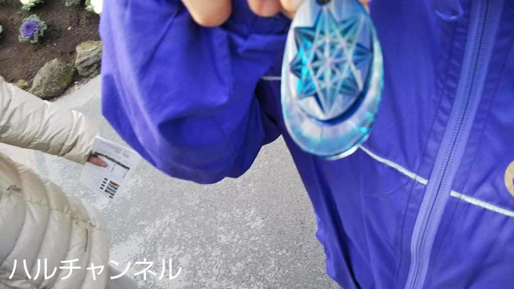 薩摩切子のネックレス