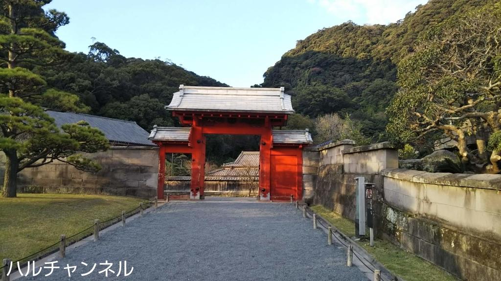 仙巌園『鍚門』