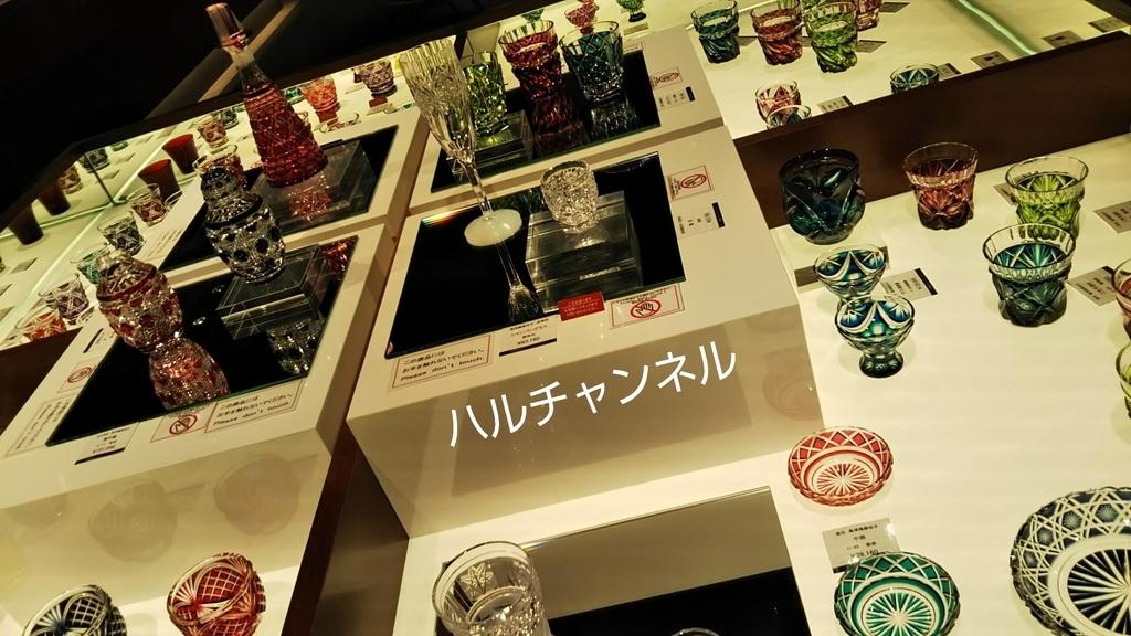 仙巌園 薩摩切子ショップ
