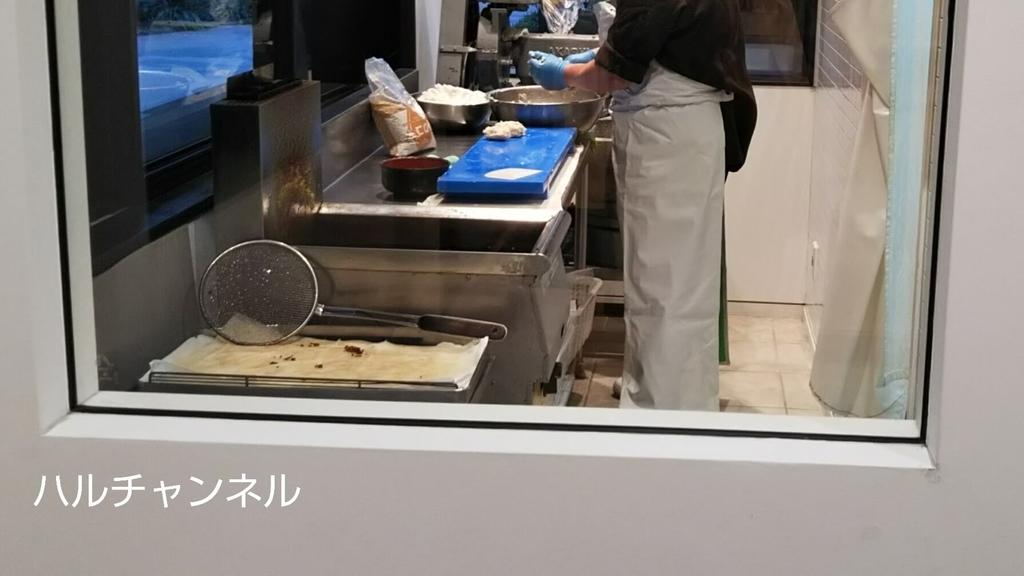 仙巌園 薩摩切子ショップ 薩摩揚げを作っているところ