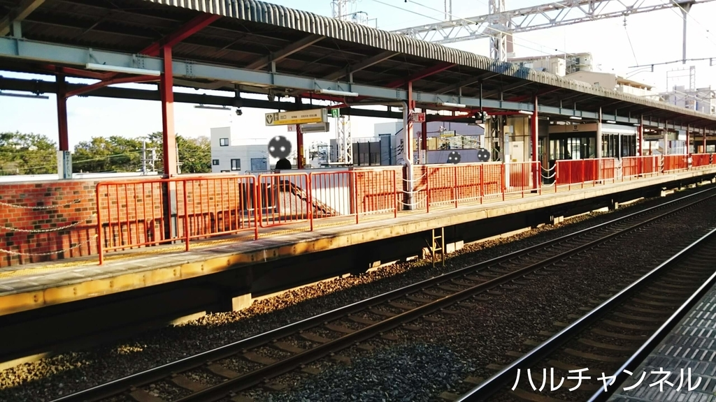 住吉大社駅のホーム