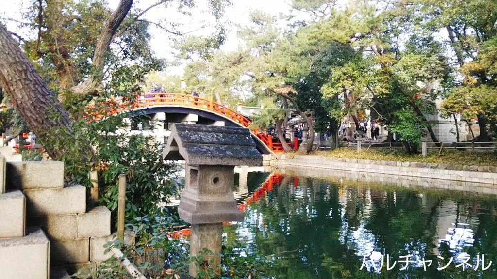 住吉大社の赤い橋