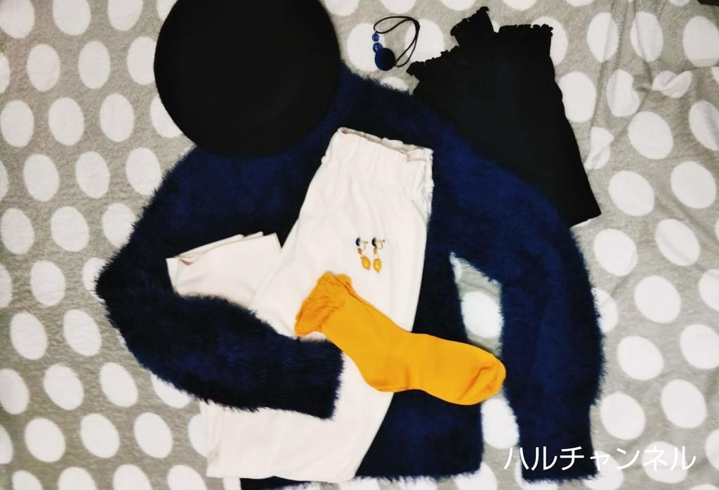 東京パッキング/2日目の服装