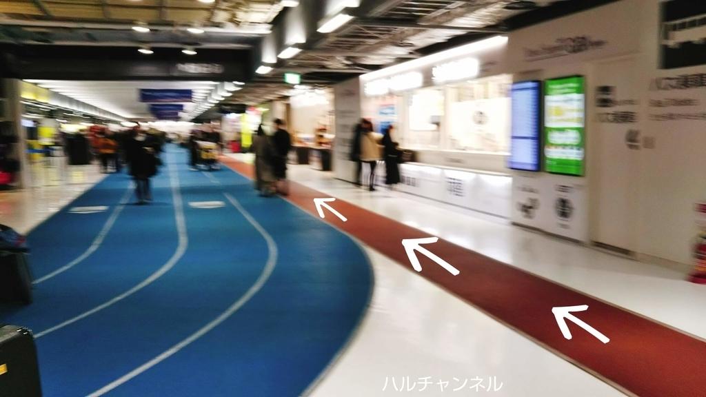 成田空港第三ターミナルからディズニーランドへの行き方『バス編』~バス乗り場までの道順~