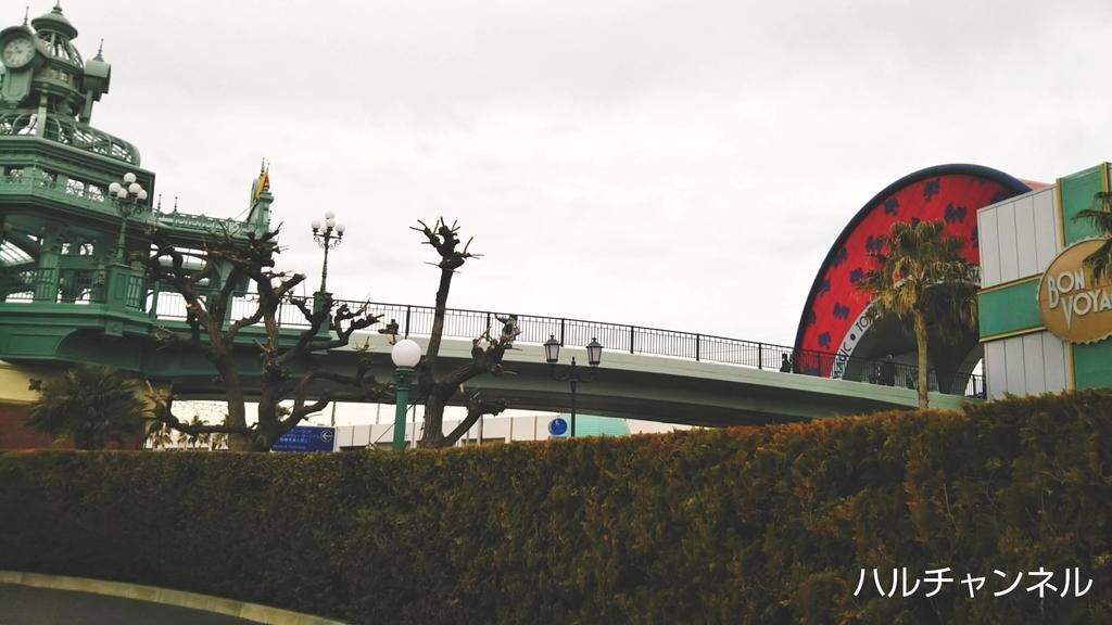 成田空港第三ターミナルからディズニーランドへの行き方『バス編』~ディズニーランド前~