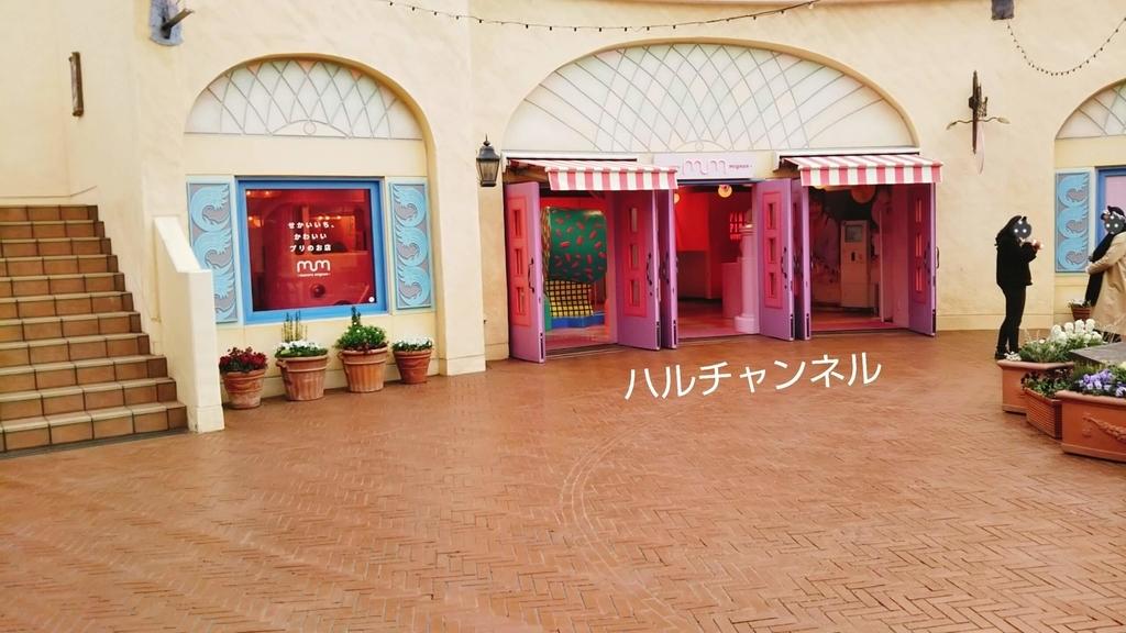 ピンクのドアが見える広場(?)