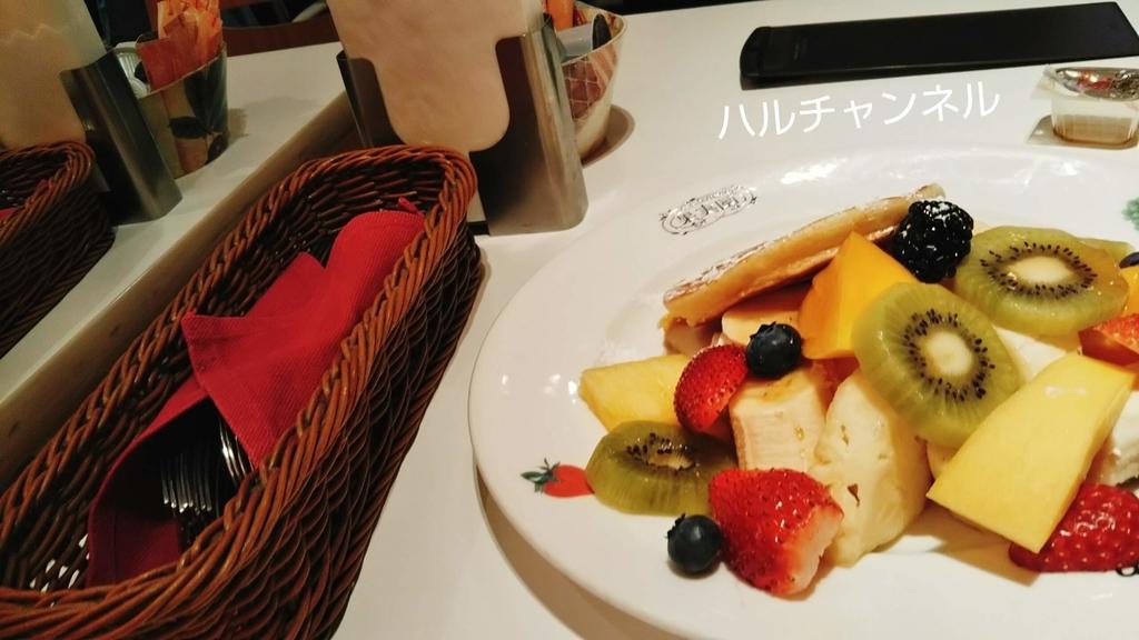 果実園『ミックスパンケーキ』