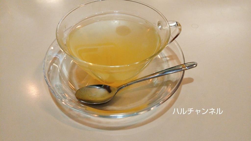 【コロラド】ゆず茶¥500-
